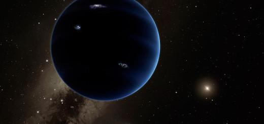 planeta-devyat-kogda-to-byla-izgoem
